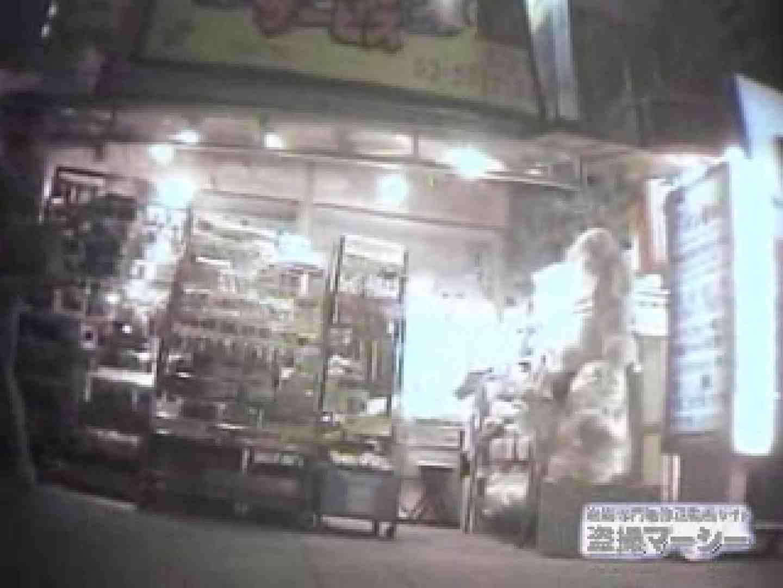実録痴漢証拠ビデオ 盗撮 オメコ無修正動画無料 99連発 92