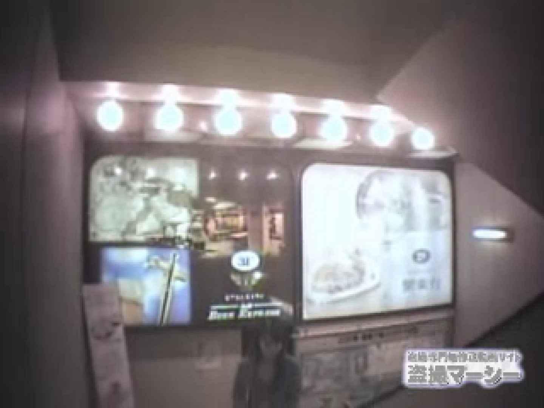 実録痴漢証拠ビデオ お尻 隠し撮りオマンコ動画紹介 99連発 93