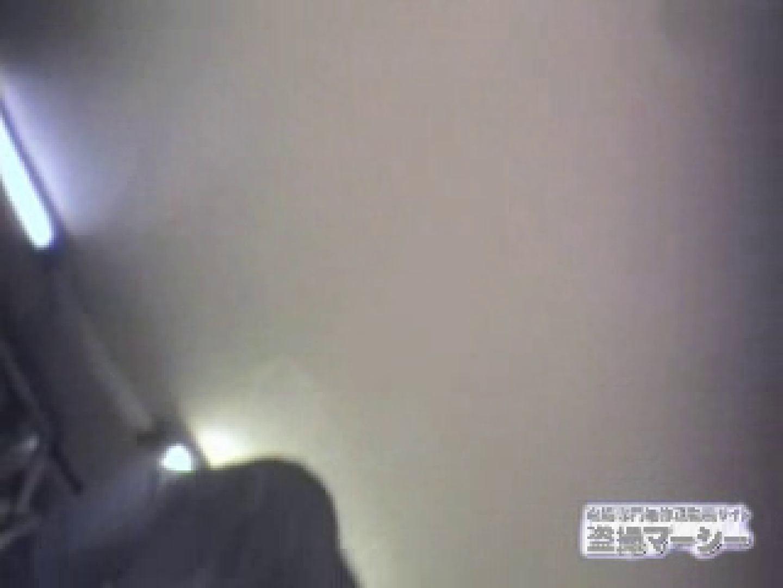 実録痴漢証拠ビデオ 女子大生のエロ生活 隠し撮りオマンコ動画紹介 99連発 94