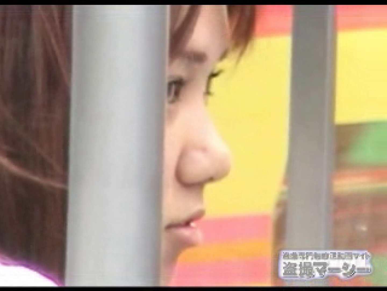 ハミ尻ギャル ギャルのエロ生活 オマンコ無修正動画無料 50連発 7
