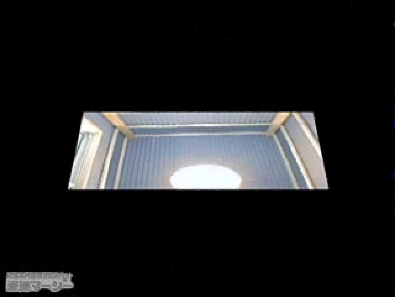 仮説かわや! 真下から魚眼レンズで覗きましたぁ~ ギャルのエロ生活 われめAV動画紹介 26連発 23