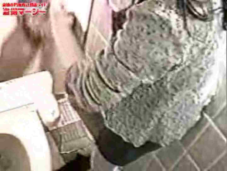 バブル時代の女はカメラに気づかない! 潜入  19連発 6