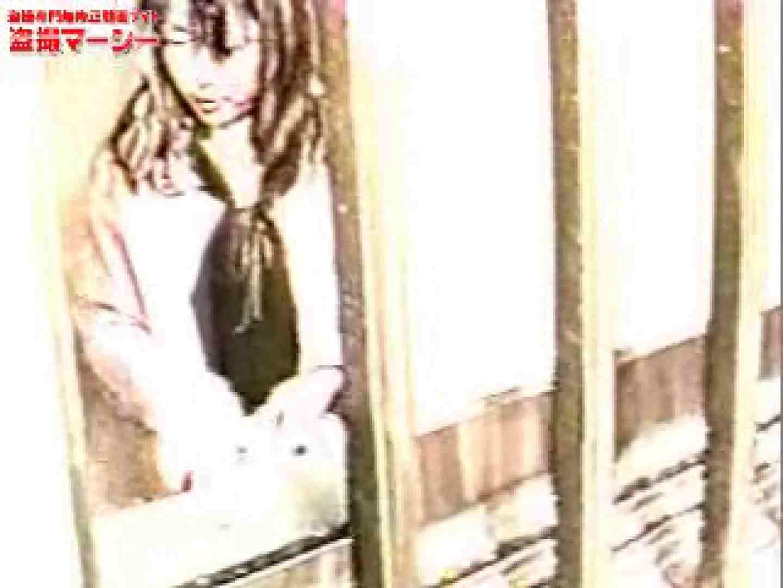 バブル時代の女はカメラに気づかない! 潜入 | 盗撮  19連発 7
