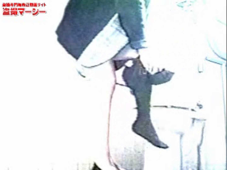 バブル時代の女はカメラに気づかない! 潜入 | 盗撮  19連発 10