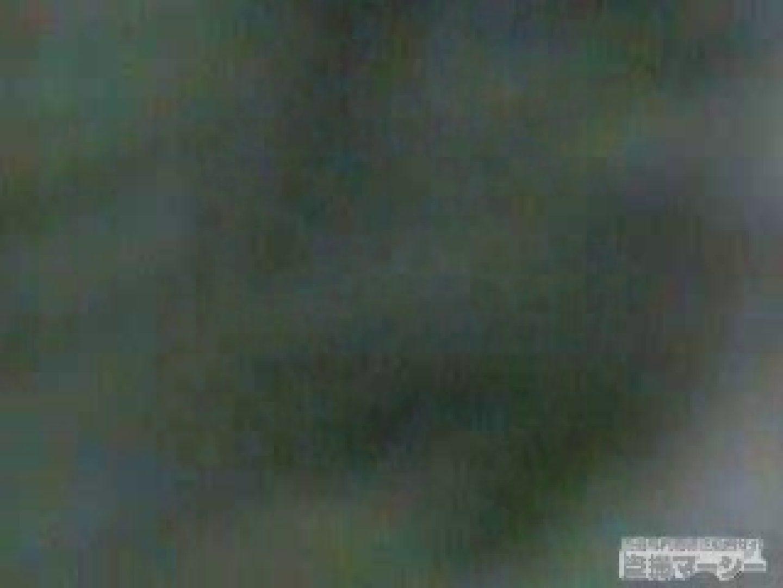 衝撃!ウエデイングドレスを着て野外発射! 盗撮 オマンコ無修正動画無料 103連発 54