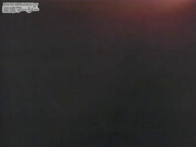 厠盗撮とある会場にて・・・ オマンコギャル ワレメ無修正動画無料 110連発 11