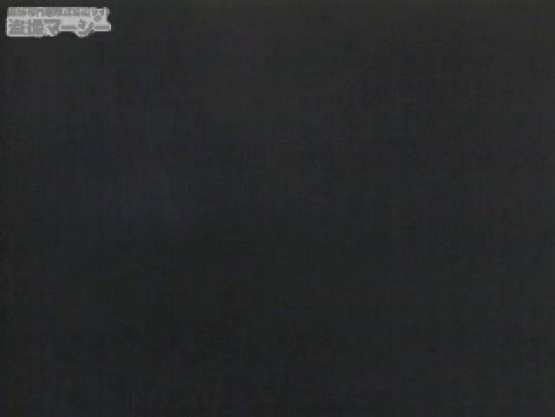 厠盗撮とある会場にて・・・ 無修正マンコ | 厠  110連発 15