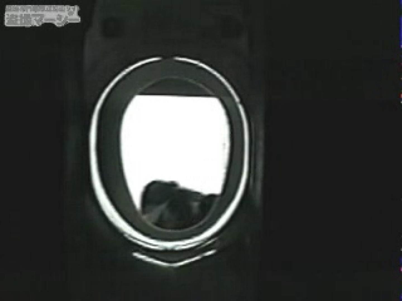 厠盗撮とある会場にて・・・ 丸見え SEX無修正画像 110連発 34
