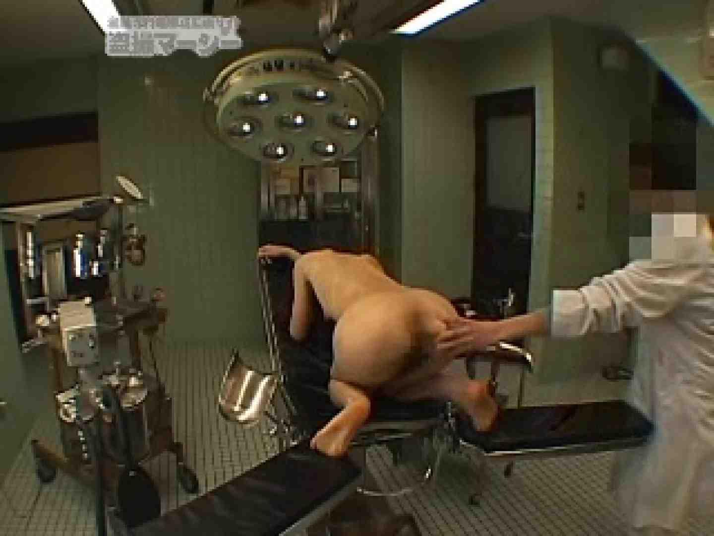 職権乱用ドクターと変態奥様 電マ  19連発 4