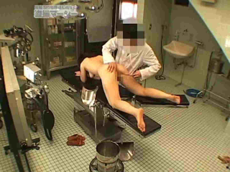 職権乱用ドクターと変態奥様 電マ  19連発 8