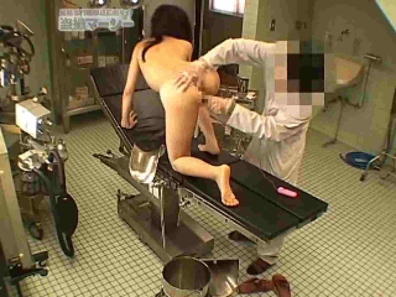 職権乱用ドクターと変態奥様 電マ   ローター  19連発 13