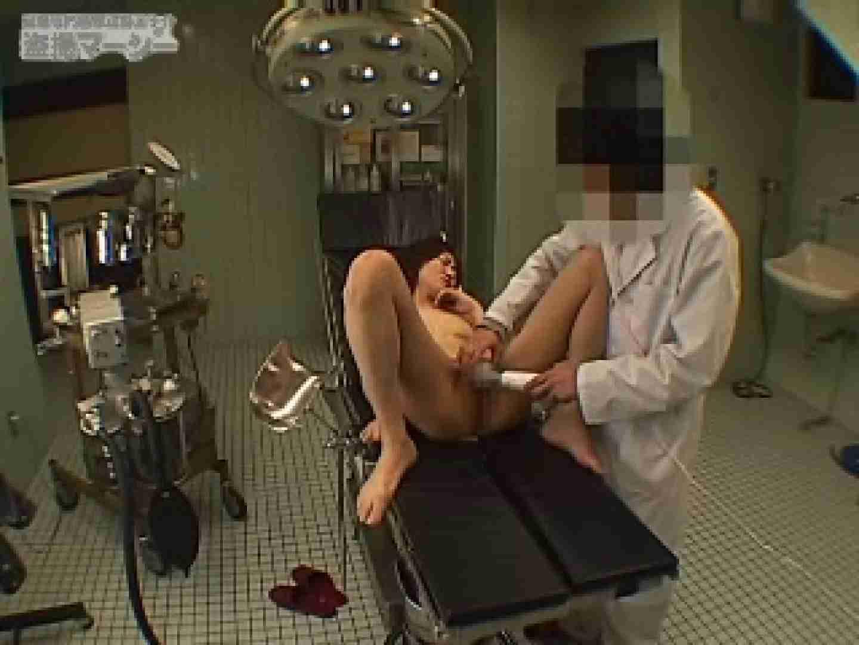某産婦人科事件ファイル屈辱的診察02 オマンコギャル ヌード画像 110連発 18