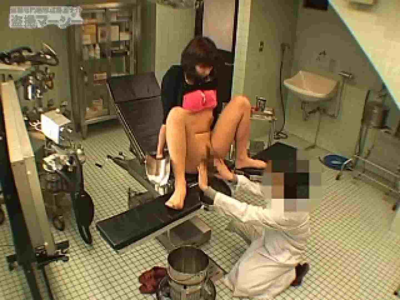 某産婦人科事件ファイル屈辱的診察02 電マ ヌード画像 110連発 39