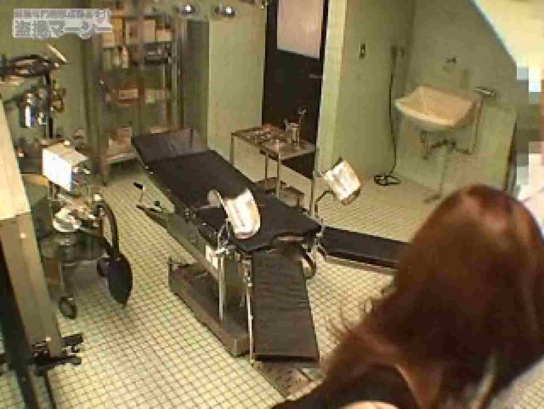 某産婦人科事件ファイル屈辱的診察02 オマンコギャル ヌード画像 110連発 50