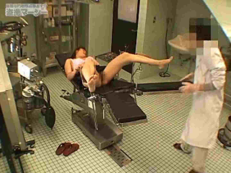 某産婦人科事件ファイル屈辱的診察02 電マ ヌード画像 110連発 59