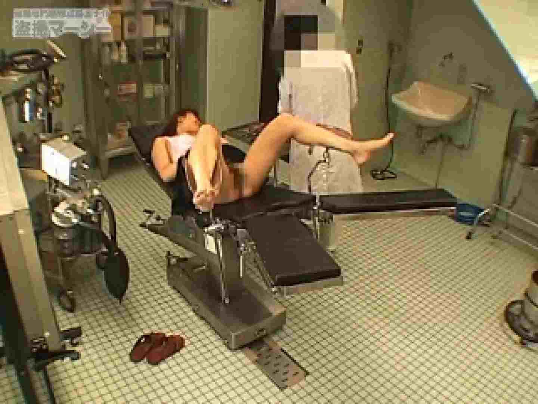 某産婦人科事件ファイル屈辱的診察02 電マ ヌード画像 110連発 63