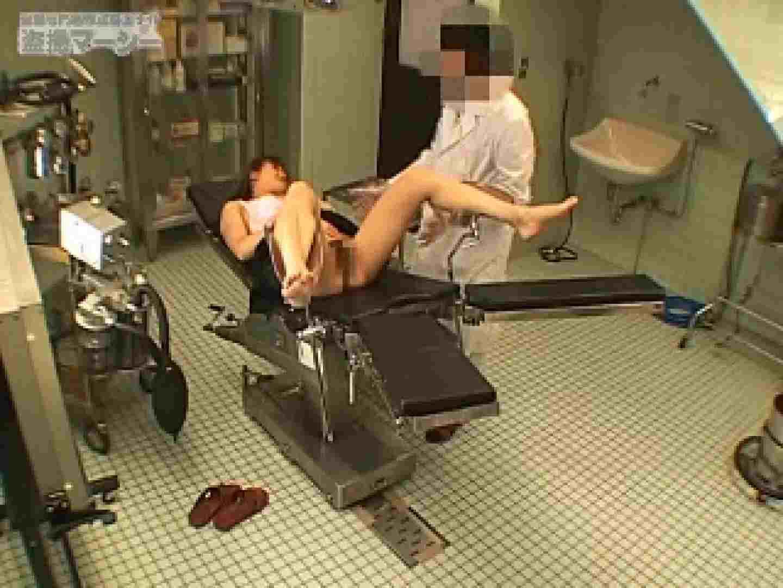 某産婦人科事件ファイル屈辱的診察02 スケベ | 無修正マンコ  110連発 65