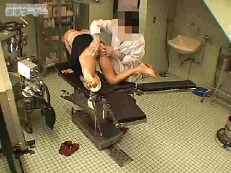 某産婦人科事件ファイル屈辱的診察02 電マ ヌード画像 110連発 67