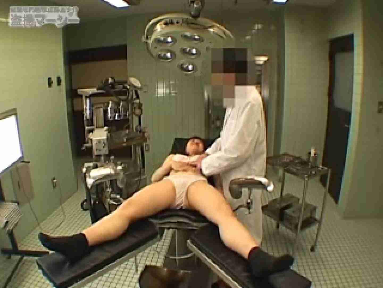 某産婦人科事件ファイル屈辱的診察02 電マ ヌード画像 110連発 79