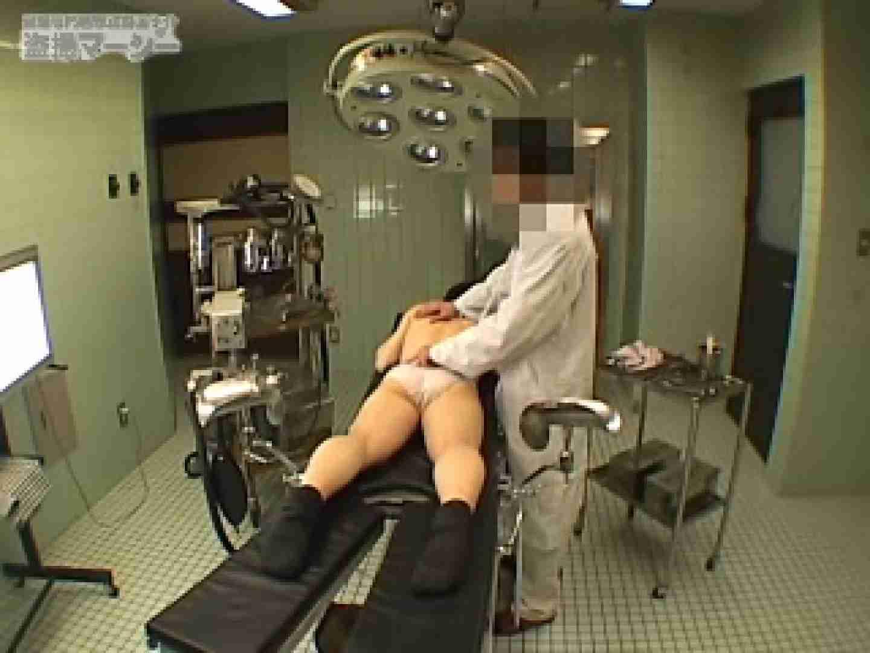 某産婦人科事件ファイル屈辱的診察02 電マ ヌード画像 110連発 83