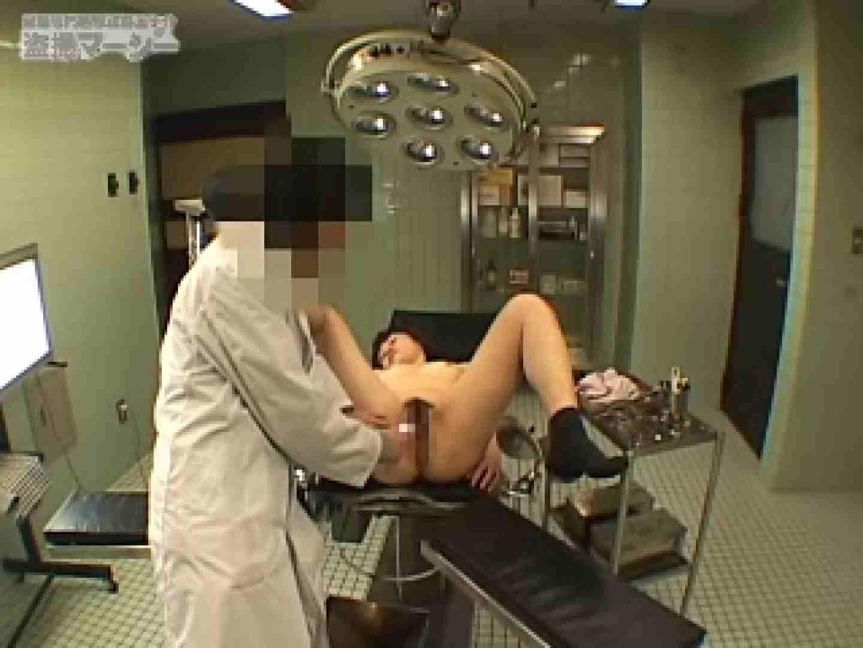 某産婦人科事件ファイル屈辱的診察02 オマンコギャル ヌード画像 110連発 94