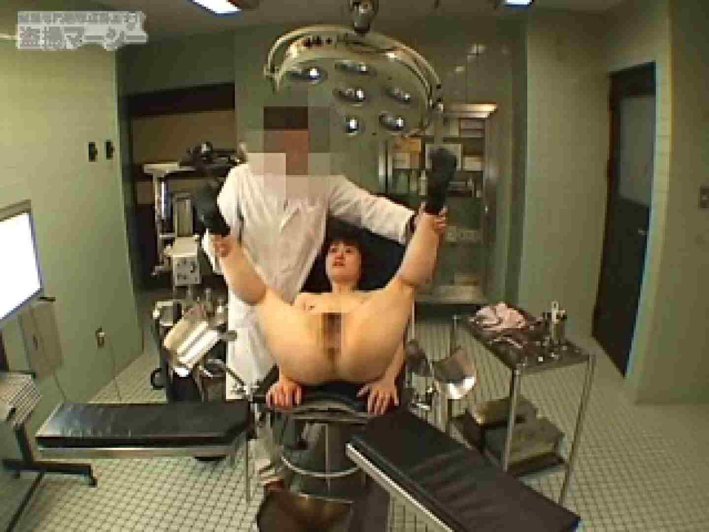 某産婦人科事件ファイル屈辱的診察02 電マ ヌード画像 110連発 95