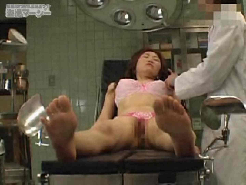某産婦人科事件ファイル屈辱的診察02 オマンコギャル ヌード画像 110連発 106