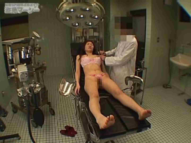 某産婦人科事件ファイル屈辱的診察02 電マ ヌード画像 110連発 107
