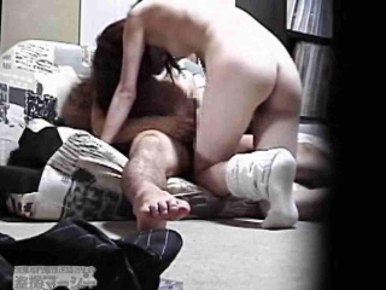 彼女に黙ってセックス撮影vol.1 素人 おまんこ動画流出 55連発 43