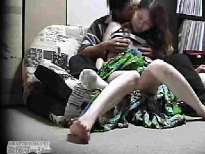 彼女に黙ってセックス撮影vol.1 素人 おまんこ動画流出 55連発 47