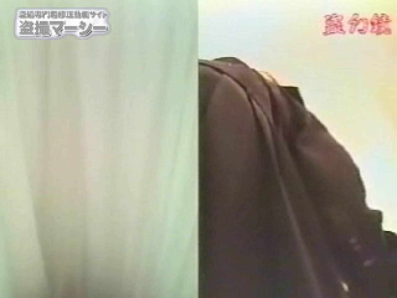 鏡の国の秘密のアソコ02 オマンコギャル オメコ無修正動画無料 95連発 24