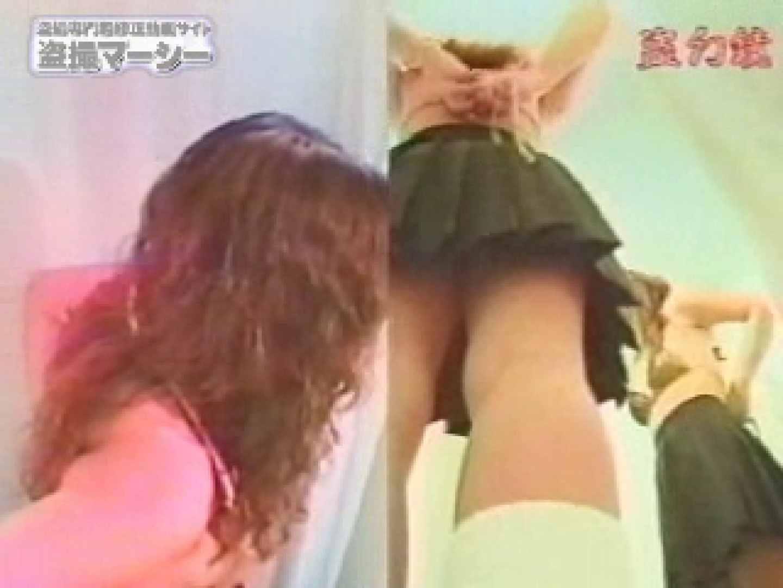 鏡の国の秘密のアソコ02 オマンコギャル オメコ無修正動画無料 95連発 45