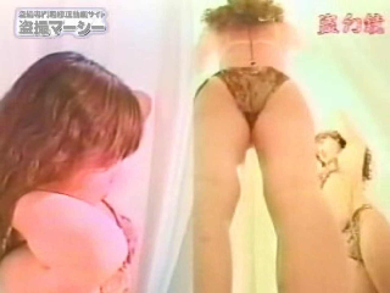 鏡の国の秘密のアソコ02 無修正マンコ おまんこ無修正動画無料 95連発 51