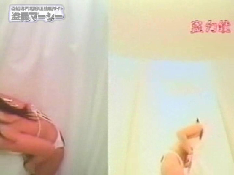 鏡の国の秘密のアソコ02 水着 スケベ動画紹介 95連発 76