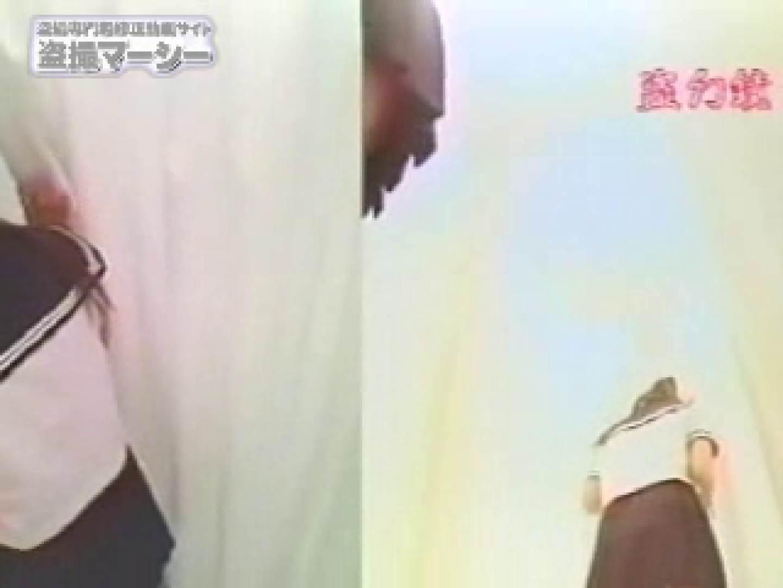 鏡の国の秘密のアソコ02 制服 おめこ無修正動画無料 95連発 82