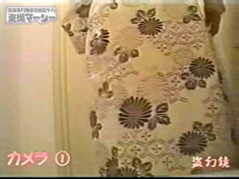 女風呂内にある厠盗撮! 全裸で黄金水発射! 厠 ワレメ動画紹介 28連発 2