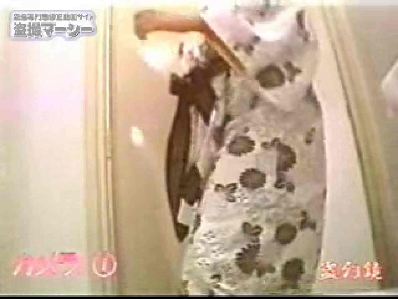 女風呂内にある厠盗撮! 全裸で黄金水発射! ギャル入浴 エロ無料画像 28連発 9