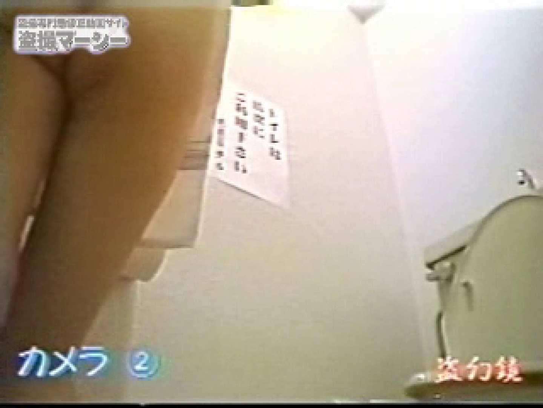 女風呂内にある厠盗撮! 全裸で黄金水発射! 厠 ワレメ動画紹介 28連発 14