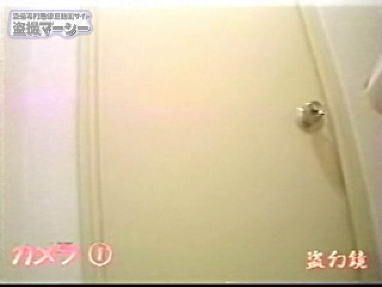 女風呂内にある厠盗撮! 全裸で黄金水発射! ギャル入浴 エロ無料画像 28連発 15
