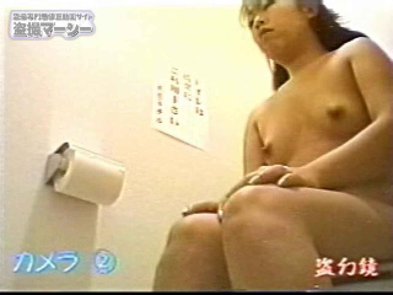 女風呂内にある厠盗撮! 全裸で黄金水発射! 女風呂 われめAV動画紹介 28連発 23