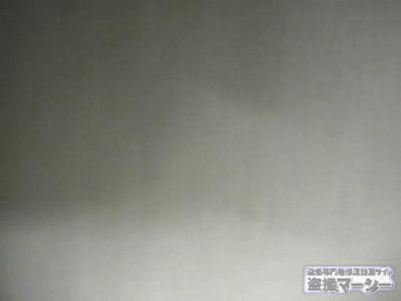 ルーズソックス嬢達の黄金水 厠 われめAV動画紹介 65連発 15