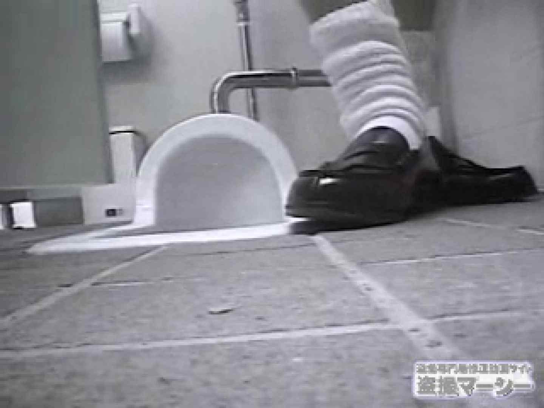 ルーズソックス嬢達の黄金水 厠 われめAV動画紹介 65連発 21