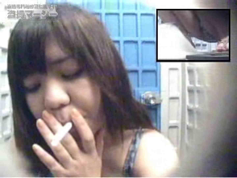 江ノ島 仮設厠事情! ギャルのエロ生活 AV動画キャプチャ 61連発 14