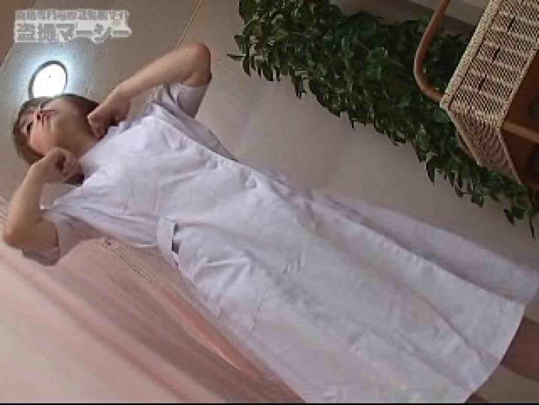 潜入!!白衣の天使の更衣室 パンティ ワレメ無修正動画無料 57連発 34