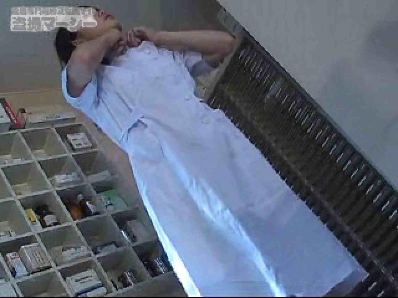 潜入!!白衣の天使の更衣室 潜入  57連発 40
