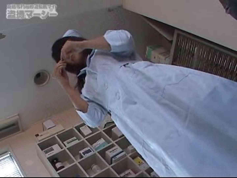 潜入!!白衣の天使の更衣室 潜入  57連発 56