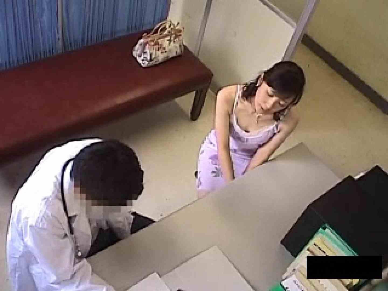 卑猥な産婦人科 騙された妊婦達 妊婦のエロ生活 性交動画流出 51連発 22