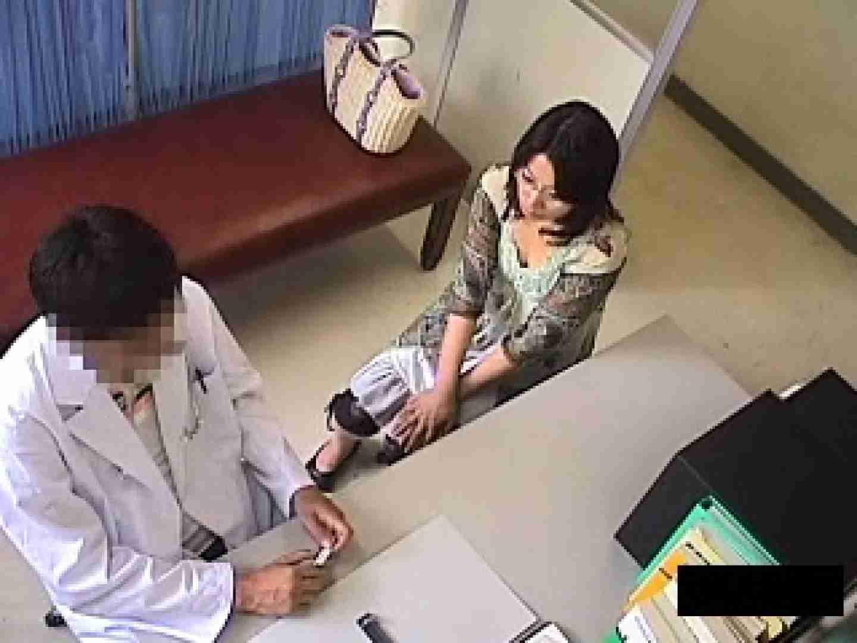 卑猥な産婦人科 騙された妊婦達 無修正マンコ アダルト動画キャプチャ 51連発 32
