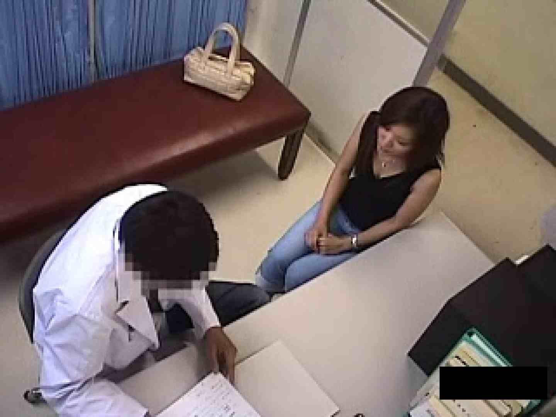 卑猥な産婦人科 騙された妊婦達 妊婦のエロ生活 性交動画流出 51連発 40