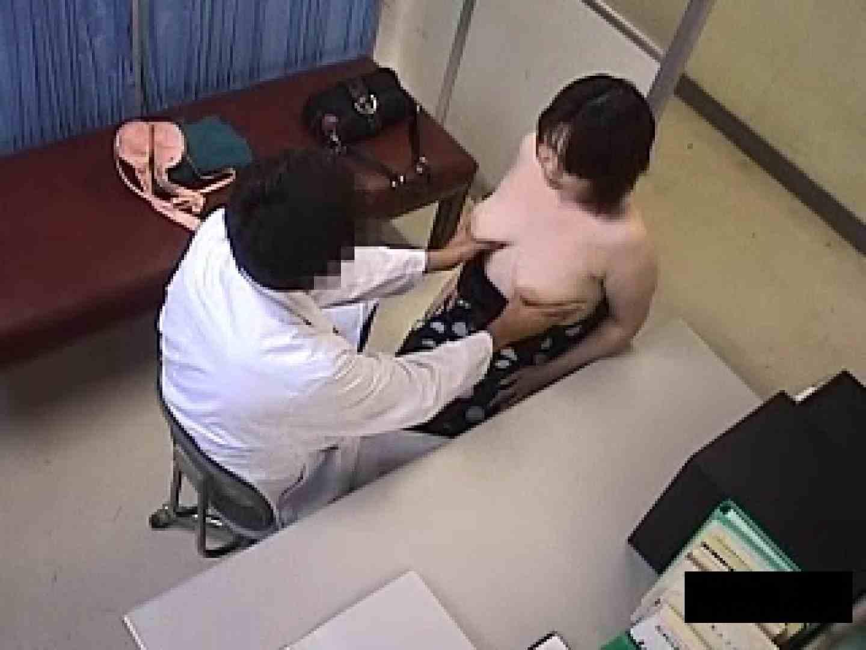 卑猥な産婦人科 騙された妊婦達 黄金水 おまんこ動画流出 51連発 45